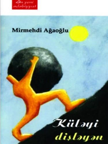 Image result for Mirmehdi küləyi dişləyən